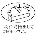 無地模造紙プル マ-シ51 20350