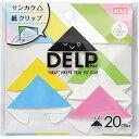 デルプ DL-1520S/MIX DL90006