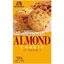 アーモンドクッキー(2枚*6袋入) 森永製菓