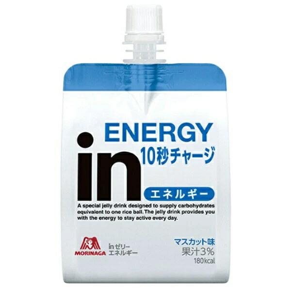 ウイダーinゼリー エネルギー マスカット味 180g