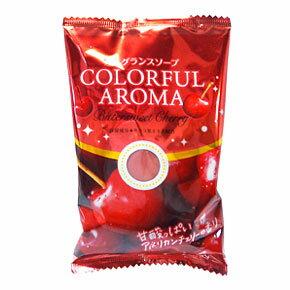 カラフルアロマ フレグランスソープ アメリカンチェリーの香り COLORFUL AROMA