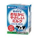 デーリィ おなかにやさしいミルク 200mlの画像