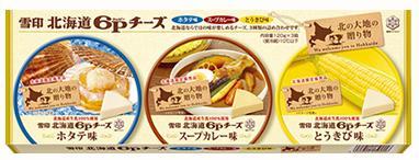 雪印乳業 北海道6Pチーズ 120gX3