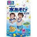 ムーニー 水あそびパンツ 男の子用 M 3枚の画像