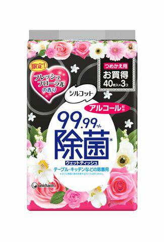 シルコット 99.99%除菌WT香り詰替40枚×3