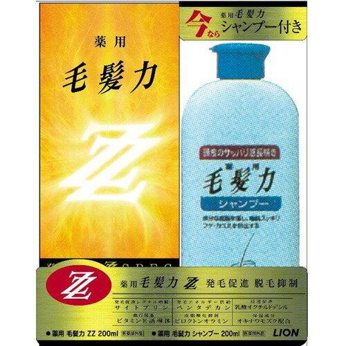 毛髪力 ZZ+シャンプー付