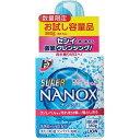 トップ スーパーNANOX(ナノックス) 本体 お試し容量品 380g
