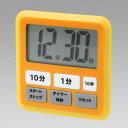 防滴薄型タイマー KK-062