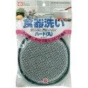 レック 食器洗い ハード(丸) K-097