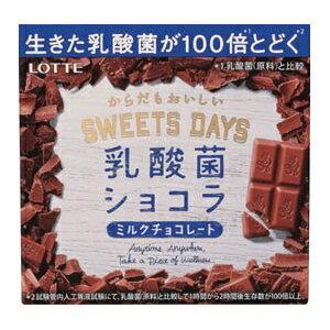 ロッテ スイーツデイズ 乳酸菌ショコラ 56g