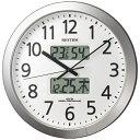 設定した時間にチャイムを鳴らす壁掛け時計 リズム 電波時計 4FN404SR19