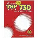 TSP TSP 730 スピード/ブラック/薄