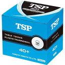 ティーエスピー TSP 40mm+トレーニングボール10ダース入り ホワイト TSP 010045