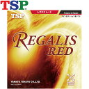 TSP/ティー・エス・ピー 020056-0040 レガリス レッド 赤