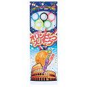 若松屋 手持花火 オリンピックスパーク(5P)の画像