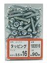 若井産業/WAKAI ユニクロ タッピング ナベ 3.5×16 商品コード:1B3516 入数:約90本×8パック