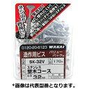 若井 VP ステン堅木コーススレッド 4.2×45