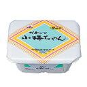 【紀州産小梅】かわいい小梅ちゃん 700g紙製樽容器入の画像