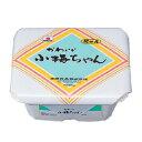 【紀州産小梅】かわいい小梅ちゃん 1kg紙製樽容器入の画像