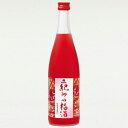 中田食品 紀州の梅酒 赤 瓶 720ml
