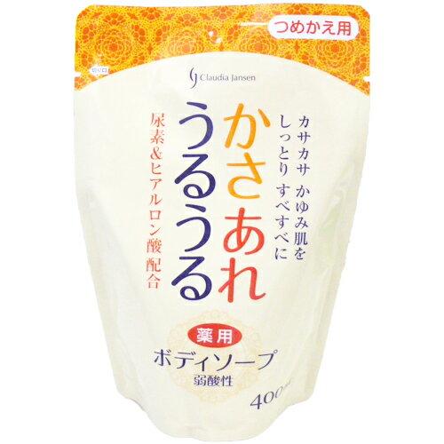 弱酸性 かさあれうるうる 薬用ボディソープ 詰替え 600ml 日本石鹸