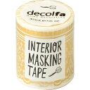 decolfa(デコルファ) インテリアマスキングテープ 幅5cm×長さ8m巻き ダマスク/ライトゴールド