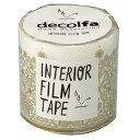 ニトムズ デコルファ decolfa インテリアフィルムテープ レース/ゴールド 50mm×8m M3802