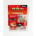 ニトムズ 超強力両面テープ 透明材料用 15mm×4m T4612