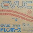 ユーシー産業 エアコン用ドレンホース (EVUC) Φ14×50m FD-14