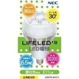 NEC ライフレッズ LDR7N-W-E11