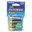 東芝 アルカリ乾電池 単3 4個パック