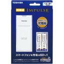 東芝 USBモバイル対応ニッケル水素単3形2本 TNHC-32AS MB(W)