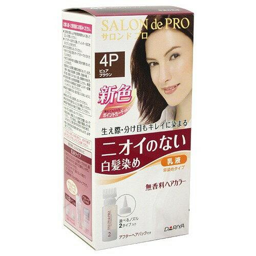 サロンドプロ 無香料ヘアカラー早染め乳液 4P