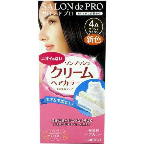 サロンドプロ ワンプッシュクリームヘアカラー 4A