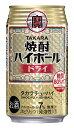 タカラ「焼酎ハイボール」〈ドライ〉350MLA