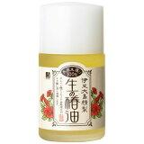 伊豆大島精製 生の椿油
