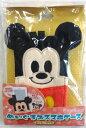【Disneyミッキー】 ぬいぐるみスマホケース