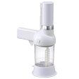 タカラトミーアーツ 3Dラテメーカー アワタチーノII ホワイト