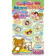 【タカラトミー】<てづくりCLUB>ポップン3Dチャーム専用別売りセット「リラックマ」