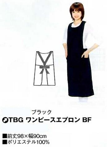 TBG ワンピースエプロン ブラック