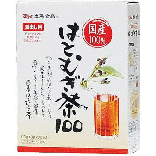 太陽 国産ハト麦茶100 90g