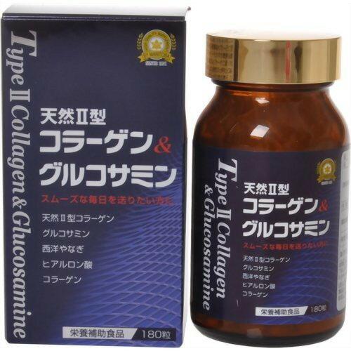 天然II型コラーゲン&グルコサミン 180粒