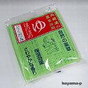 ゆ ほのぼの 1回用3種類 30g×各1包 計3包 自然の薬草そのままを乾燥後して詰めた入浴剤の画像