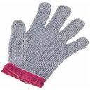 ニロフレックス メッシュ手袋5本指 S5(白)