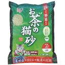 アイリスオーヤマ お茶の猫砂 7L OCN-70