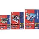 アイリスオーヤマ ラミネートフィルム 150ミクロン A4 100枚の価格を調べる