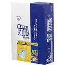 アイリスオーヤマ ラミネートフィルム A3 500枚の価格を調べる