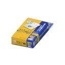 アイリスオーヤマ ラミネートフィルム IDカードサイズ 100枚入 100μ LZ-ID100の価格を調べる