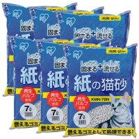 アイリスオーヤマ 紙の猫砂 KMN-70N 7L