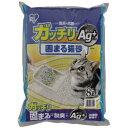アイリスオーヤマ ガッチリ固まる猫砂Ag+ GN-8 8L
